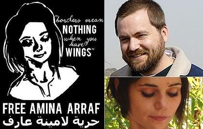 Free Amina Arraf.